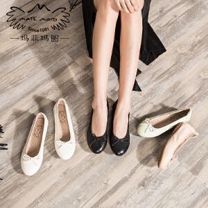 玛菲玛图新款女鞋浅口软底芭蕾舞鞋蝴蝶结平底孕妇单鞋真皮蛋卷豆豆鞋08088-16