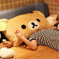 大号轻松熊枕头抱枕 单人枕/双人枕 含蕊-可拆洗 如图