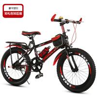 儿童自行车6-7-8-9-10-11-12岁20-山地车男孩女小学生车小孩 +后货架