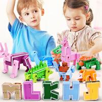 恐龙变形玩具金刚合体机器人男孩子4-5岁6字母拼装组合套装