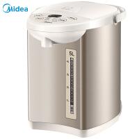 Midea/美的电热水瓶热水壶电水壶304不锈钢水壶热水瓶5L多段温控电水壶双层防烫烧水壶MK-SP50Colour2