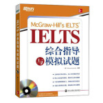 【正版二手书旧书9成新】:IELTS综合指导与模拟试题(附光盘) [澳] Monica Sorrenson 97875