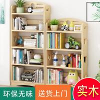 实木书架儿童落地简约现代简易组合创意收纳置物原木学生书柜书架
