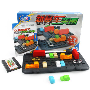 小乖蛋新赛车突围 汽车华容道闯关游戏 儿童智力玩具桌面游戏