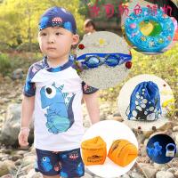 儿童泳衣韩国宝宝男孩小中大男童三件套防晒速干温泉泳装分体泳裤 泳圈水袖收纳袋耳鼻夹