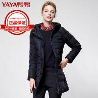 鸭鸭(YAYA)2018女装冬中长款羽绒服女款妈妈中老年装修身加厚连帽外套B-228