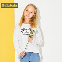 巴拉巴拉春秋新款女童童装长袖T恤中大童韩版打底衫儿童体恤