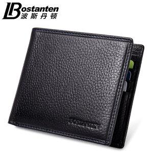 (可礼品卡支付)波斯丹顿男士真皮钱包短款 头层牛皮横款票夹 青年商务韩版钱夹BZ353153