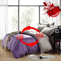 伊迪梦家纺 素色纯色双拼全棉三件套 天然舒心棉不褪色不缩水绿色环保 单人床型学生儿童床上用品1.2/1.35米床RS0