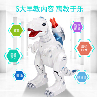 遥控恐龙玩具仿真动物会走路喷火喷雾智能战龙儿童电动霸王龙