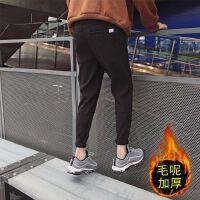 冬季裤子男士加厚休闲裤韩版潮流小脚运动裤毛呢长裤男修身哈伦裤