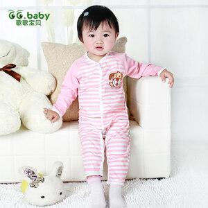【专区99元选4后到手价:25元】歌歌宝贝宝宝连体衣婴儿外出服宝宝哈衣爬服