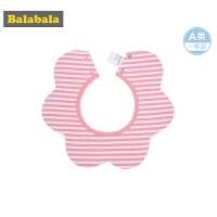 巴拉巴拉春夏2018新款可爱三角巾女婴儿新生儿口水巾女宝宝围兜潮