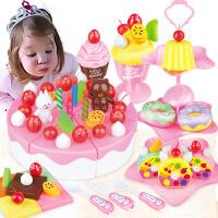 【直降3折起】切切乐切切看蛋糕玩具切水果女孩儿童过家家厨房玩具套装