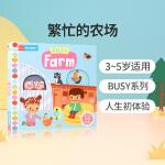 英文原版绘本 Busy Farm 忙碌的农场 趣味推拉机关操作纸板书 农场动植物认知 幼儿英语启蒙亲子互动童书 儿童韵