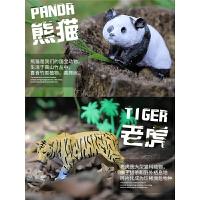 野生动物园塑胶男孩子4岁儿童动物玩具模型老虎仿真动物玩具套装