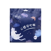 【9.23网易严选大牌日 超值专区】2片装 云感经期安心裤