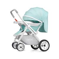 20190707113620000婴儿推车可坐可躺轻便折叠高景观双向四轮避震新生bb宝宝手推童车