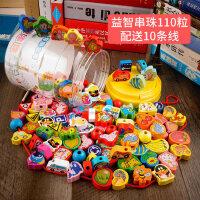 实木宝宝玩具益智力串珠子婴幼儿童穿线积木3一6岁周男女小孩木珠
