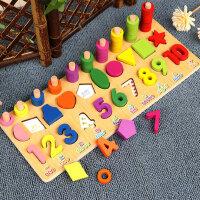 幼儿童玩具1-2周岁3数字认数早教启蒙益智力开发男女孩积木玩具6