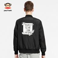 [商场同款]PaulFrank大嘴猴外套男时尚后背印花立领夹克外套男