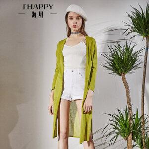 海贝2018春季新款女装 纯色长袖中长款轻薄开衫外套防晒针织衫