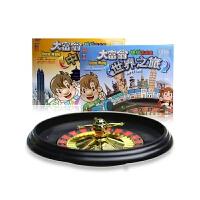 中国儿童强手棋豪华版桌游 大富翁游戏棋银牌