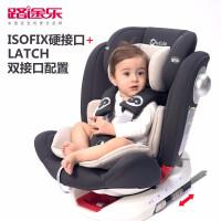 汽车儿童安全座椅360度旋转可坐可躺isofix硬接口0-4-12岁车载儿童安全座椅k