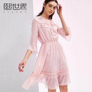 熙世界七分袖中长款连衣裙女2018年夏装新款A字裙