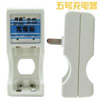 力辉玩具  5号AA镍镉镍氢充电电池 充电器 遥控汽车模玩具遥控器 电池充电器