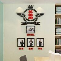 悟空家饰英雄榜亚克力墙贴画办公室装饰公司3d立体激励相框照片墙 特