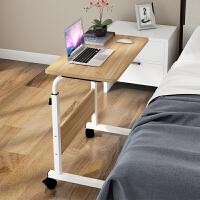 �腥俗琅_式家用床上��桌��s小桌子�易升降桌可移�哟策�桌