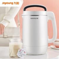 九阳(Joyoung)豆浆机DJ13R-G5 破壁机 免滤破壁多功能 带预约功能家用