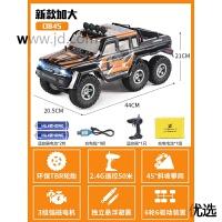 【新品】遥控充电无线男孩子电动儿童玩具汽车四驱高速超大型6-12岁越野车 【橙黑色】超大号44cm 六驱皮卡车