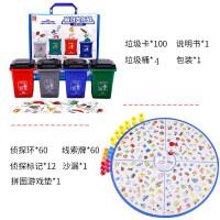 垃圾分类游戏道具幼儿男女孩早教桌面垃圾桶类玩具品质定制新品