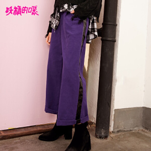 【低至1折起】妖精的口袋休闲裤子秋装2018新款纯棉欧货复古原宿紫色阔腿裤女