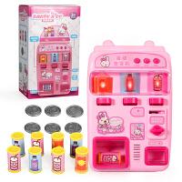 儿童会说话的自动售货机饮料贩卖机过家家玩具仿真女孩男孩3-6岁