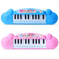 儿童电子琴女孩玩具1-3岁小孩音乐琴早教玩具