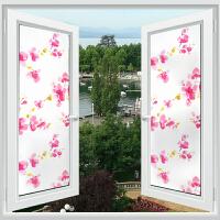 自粘磨砂玻璃贴膜卫生间移门装饰窗户贴纸窗花纸