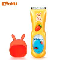 充电式儿童电推剪剃头刀剃发婴儿理发器静音宝宝剃头器