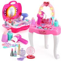 女孩过家家玩具8-10岁儿童化妆品公主彩妆盒套装组合