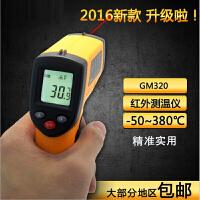 红外电子温度计宝宝新生儿童婴儿洗澡水温计测水温奶水温表家用 黄色 GM320