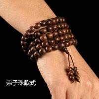 越南金丝沉香佛珠手链手串108颗奇楠木念珠 买一送五重礼(新款有弟子珠)