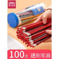 100支得力铅笔小学生用三角杆2比铅笔2b幼儿园hb儿童批发带橡皮的擦头学习文具用品套装无毒一年级矫正握姿笔