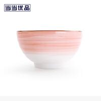 当当优品 4.5寸饭碗两只装 星空系列 手绘餐具 粉色