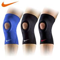 NIKE/耐克 护膝运动篮球登山户外护具带孔透气 护膝护具 单个装