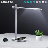 包邮支持礼品卡 momax摩米士 无线充电器 书桌 床头LED 护眼台灯 iphoneX iphone8 plus Q
