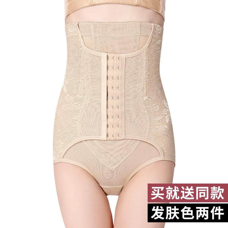 20190122153209812加强版 薄款高腰收腹裤 产后束腹收腹内裤女提臀美体塑身裤
