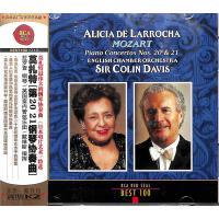 莫扎特第20 21钢琴协奏曲CD