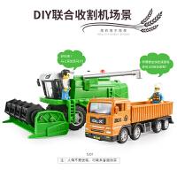 仿真合金惯性农用车农夫车小麦联合收割机工程车模型儿童玩具车M 谷物联合收割机 绿色盒装